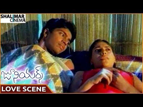 Juniors Movie || Naresh & Shireen Best Love Scene || Naresh, Anil, Shireen || Shalimarcinema