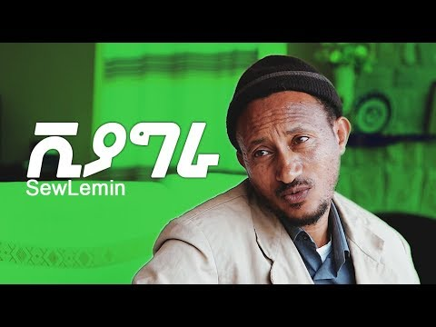 Download New Short Ethiopian Funny Drama ቪያግራ (Viagra) 2019 HD Mp4 3GP Video and MP3