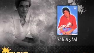 تحميل و مشاهدة 2 - جنني طول البعاد - افتح قلبك - محمد منير MP3