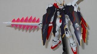 Master Grade Crossbone Gundam X-1 Full Cloth Review