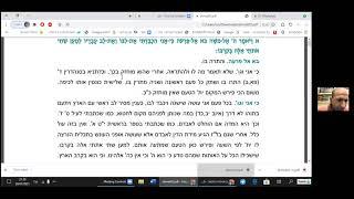 שיעורי תורה מפי רבי דורון סופר(1 סרטונים)