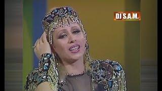 تحميل اغاني Madonna - El Katr Safar - Master I مادونا - القطر صفر - ماستر MP3