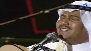 تحميل اغاني محمد عبده - الهوى جنوبي - أبها 1998 الختام - HD MP3