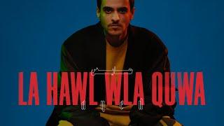 Ayed - La Hawl Wla Quwa 2021 | عايض - لاحول ولاقوة ٢٠٢١