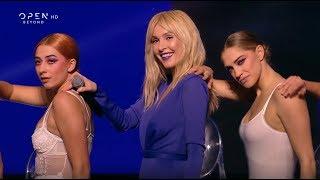 Tamta   Senorita   Live At  X Factor Greece 2019