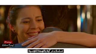 مصطفى & لينا - حب كبير 😍❤