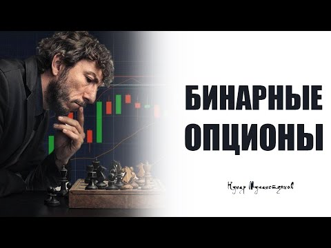 Оборудование для производства биткоинов