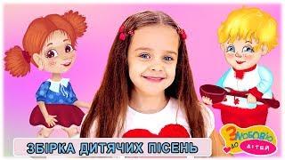 МОДНИЦЯ - RoNika - чудові дитячі пісні - З любов'ю до дітей