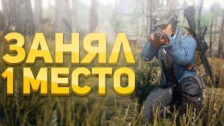 100 БАКСОВ ЗА ТОП-1 в Battlegrounds СТРИМ