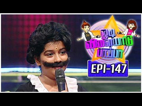 Odi Vilayadu Pappa | Season 5 - #147 | Krithika - Dance Show | 20/04/2017