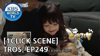 Naeun Can't Pronounce Bentley! Introducing 'Ben-Daeri' And Cute Babies [1Click Scene / TROS Ep. 249]