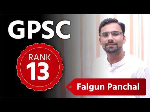 #41 GPSC TOPPER RANK 13 FALGUN PANCHAL By Ashok Gujjar        #Trueinspirationalseries