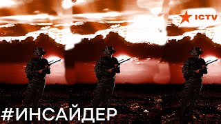 Инсайдер: Кем были комбаты добровольческих батальонов до войны? - Выпуск 2