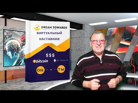 Новости рынка бинарных опционов штрафы