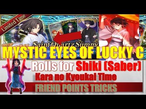[FGO] NA **GACHA ROLL FOR Ryougi Shiki (Saber)** Kara no Kyoukai (FP GACHA  TRICK + 30 ROLL) - HaseoAMV