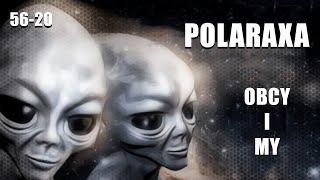 Polaraxa 56-20: Obcy i My
