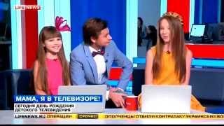 Соня Лапшакова, Паша Артемов и Катя Манешина в гостях у Life News