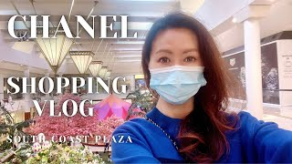 Chanel Shopping Vlog / Shop with me Chanel / Luxury Shopping Vlog / Designer shopping Chanel