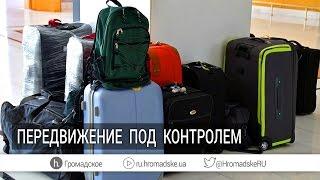 Зачем в Казахстане ввели новый закон о времеменной регистрации?