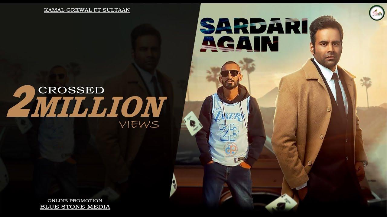 Sardari Again mp3 Song