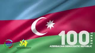 Люблю тебя мой Азербайджан 🇦🇿 Горжусь тем я что Азербайджанка 🇦🇿 Люблю тебя моя страна
