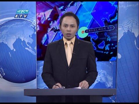 11 PM News || রাত ১১ টার সংবাদ ||  27  November 2020 || ETV News