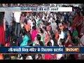 5 Khabarein Delhi Mumbai Ki | 30th April, 2017 - India TV