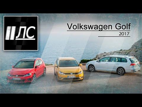 Volkswagen Golf 5 Doors Хетчбек класса C - тест-драйв 5