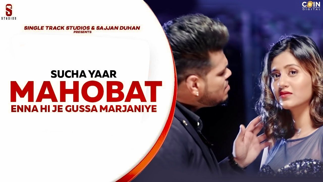 Mohabat mp3 Song