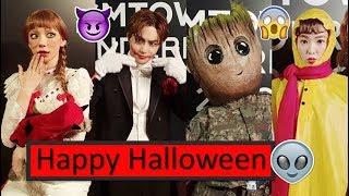 SMTOWN Halloween Party 2018 (EXO, Red Velvet, Taeyeon, NCT...)