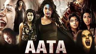 Aata - Full Hindi Movie | Shraddha Das | Super Hit Hindi Dubbed Movie | Horror Movie - Download this Video in MP3, M4A, WEBM, MP4, 3GP