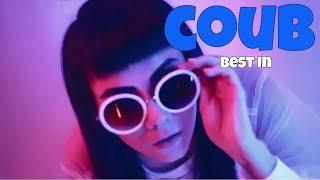BEST COUB  | Лучшее в COUB ПРИКОЛЫ #15