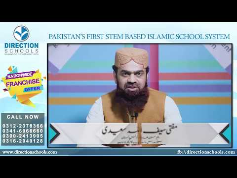 Mufti Saifullah Saeedi, chairman Ulmah Youth Council Pakistan words About Direction Schools