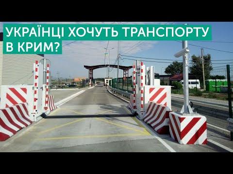 Яких зв'язків хочуть українці з окупованим Кримом? | Рефат Чубаров | Тема дня