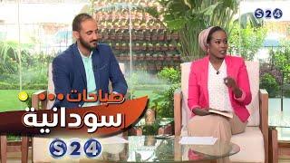 الكاتب, وائل مبارك - ضيف مميز - صباحات سودانية