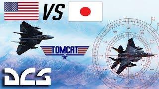 DCS: American F-14 Tomcat Vs Japanese F-15 Eagle