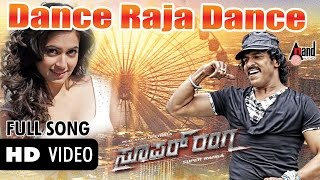 Super Rangaa - Dance Raja Dance