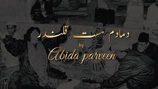 Dama Dam Mast Qalandar - Abida Parveen - YouTube