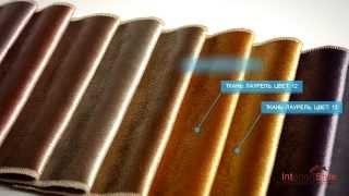 Мебельная ткань Лаурель Арт.: MT-01308