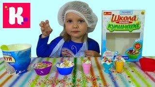 Набор для приготовления мороженого