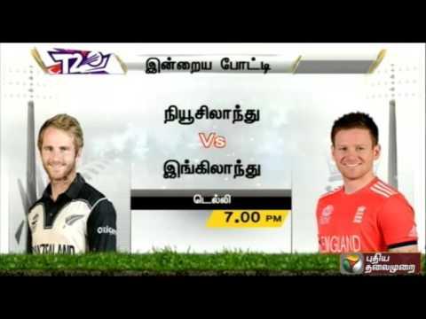 ICC-World-Twenty20--Semifinals-today--Men--New-Zealand-Vs-England-at-Delhi-from-7-00-p-m