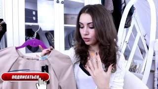 ПОКУПКИ ОДЕЖДЫ & Новинки моего гардероба ✧ Gepur