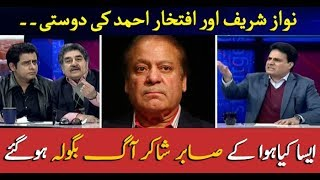 Sabir Shakir gets angry in live Show