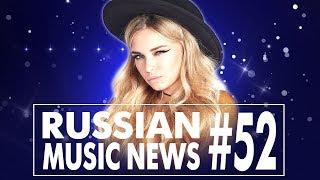 #52 10 НОВЫХ ПЕСЕН 2017 - Горячие музыкальные новинки недели