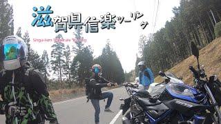 滋賀県のおすすめグルメツーリング
