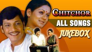 Chitchor  All Songs Jukebox  Best Classic Hindi Songs  Amol Palekar Zarina Wahab