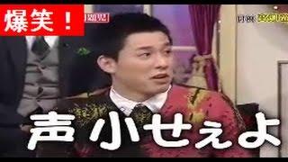 爆笑高畑裕太が俳優を目指したきっかけ。西田敏行に初めてあった時の印象に爆笑www