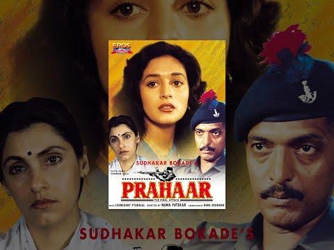 Prahaar: The Final Attack