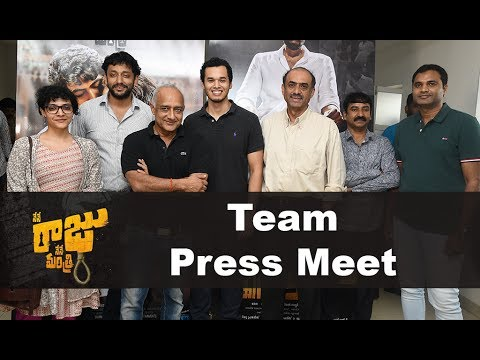Rana AppStar Launch By Suresh Babu