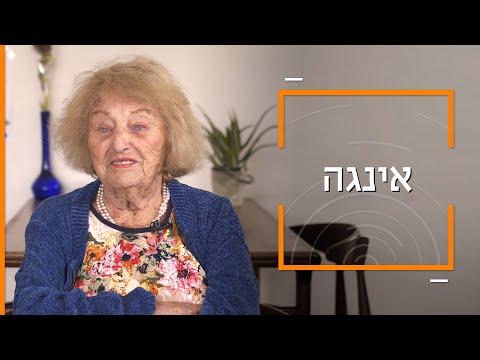 הכירו את האישה בת ה-97 שתלמד אתכם איך לאהוב את החיים